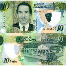 Botswana 2018 10 Pula P35 UNC