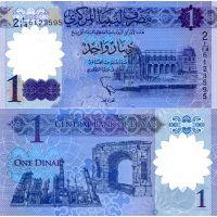 Libya 2019 1 Dinar P85 UNC