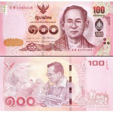 Thaimaa 2017 100 Baht P132 UNC