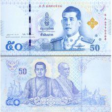 Thaimaa 2018 50 Baht P136a UNC