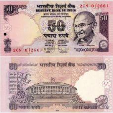 Intia 2010 50 Rupees UNC