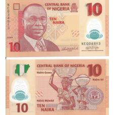 Nigeria 2010 10 Naira P39b1 UNC
