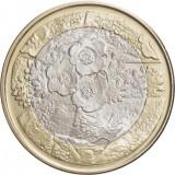 Suomi 2012 5 € Pohjolan luonto Kasvisto UNC