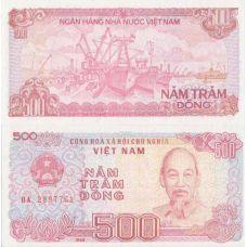 Vietnam 1988 500 Dong UNC