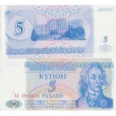 Transdnestria 1994 5 Rublei P17 UNC
