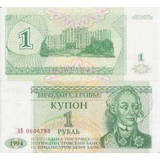 Transdnestria 1994 1 Ruble P16 UNC