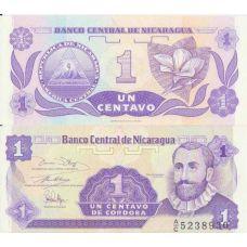 Nicaragua 1991 1 Centavo P167 UNC