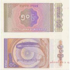 Myanmar 1990 50 Pyas UNC