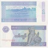 Myanmar 1996 1 Kyat UNC