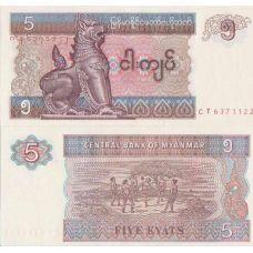 Myanmar 1996 5 Kyats UNC