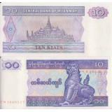 Myanmar 1996 10 Kyats UNC