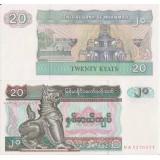 Myanmar 1996 20 Kyats UNC