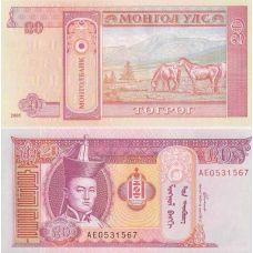 Mongolia 2005 20 Tugrik P63c UNC