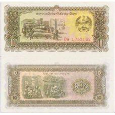 Laos 1979 10 Kip UNC