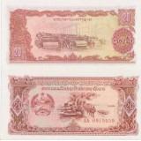 Laos 1979 20 Kip UNC