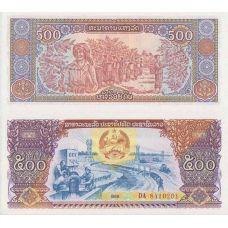 Laos 1988 500 Kip UNC