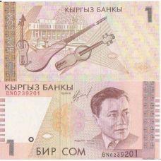 Kirgisia 1999 1 Som P15 UNC