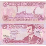 Irak 1992 5 Dinars P80c UNC