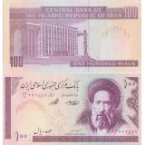 Iran 2004 100 Rials P140g UNC