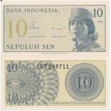 Indonesia 1964 10 Sen P92a UNC