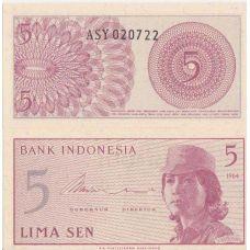 Indonesia 1964 5 Sen P91a UNC