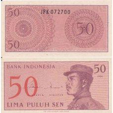 Indonesia 1964 50 Sen P94a UNC