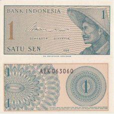 Indonesia 1964 1 Sen P90a UNC