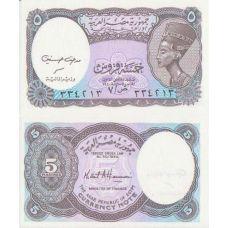 Egypti 5 Piastres UNC
