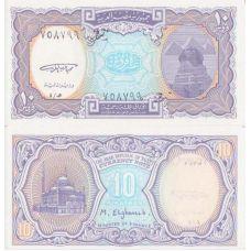 Egypti 1998-1999 10 Piastres UNC