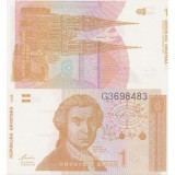 Kroatia 1991 1 Dinar UNC