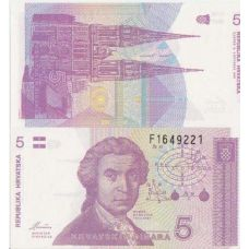 Kroatia 1991 5 Dinara P17 UNC