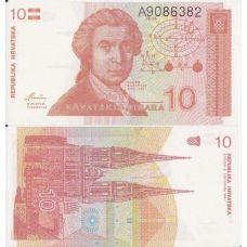 Kroatia 10 Dinara UNC