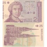 Kroatia 1991 25 Dinara P19a UNC