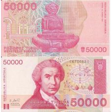Kroatia 50 000 Dinara UNC