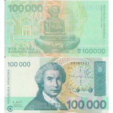 Kroatia 100 000 Dinara UNC