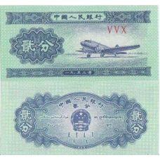 Kiina 1953 2 Fen P861b UNC
