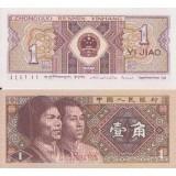 Kiina 1980 1 Jiao P881a UNC