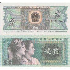 Kiina 1980 2 Jiao P882a UNC