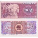 Kiina 1980 5 Jiao P883a UNC