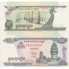 Cambodia 1998 100 Riels P41b-2 UNC