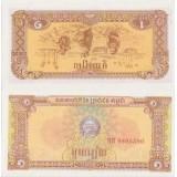 Cambodia 1979 1 Riel P28a UNC