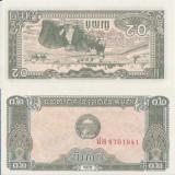 Cambodia 1979 0,2 Riel UNC