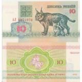 Belarus 1992 10 Rublei UNC
