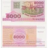 Belarus 1998 5000 Rublei UNC