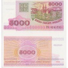 Belarus 1998 5000 Rublei P17 UNC