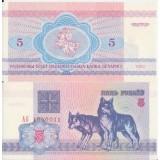 Belarus 1992 5 Rublei UNC
