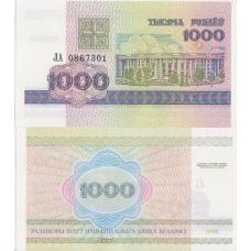 Belarus 1998 1000 Rublei P16 UNC