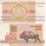Belarus 1992 100 Rublei UNC