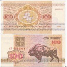 Belarus 1992 100 Rublei P8 UNC