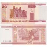 Belarus 2000 50 Rubles P25a UNC